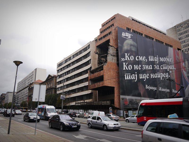 NATO bombed building Belgrade