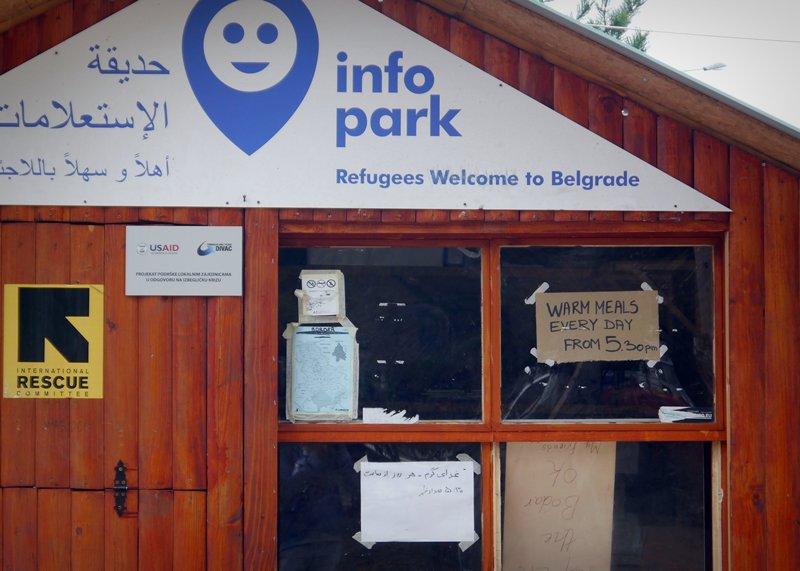Info Park at Bristol Park, Belgrade
