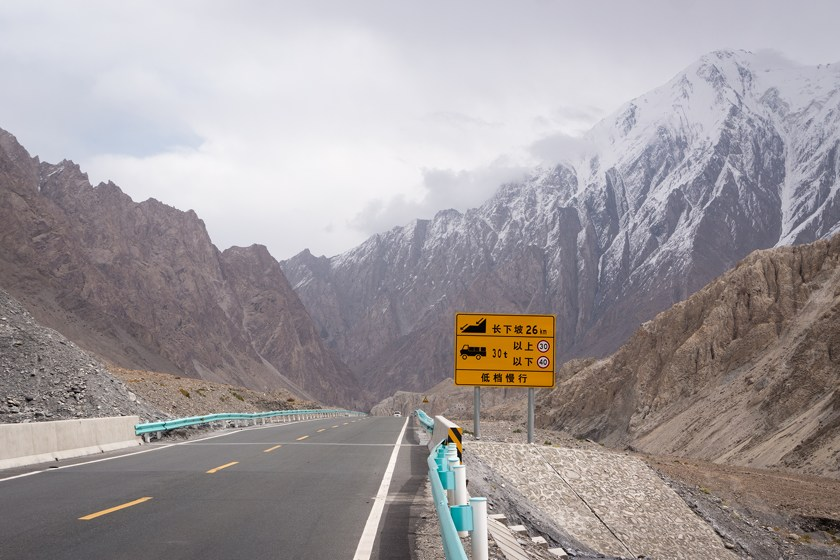 Mountains on the KKH in Xinjiang China